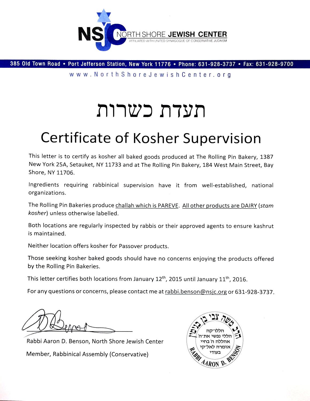 kosherCertLetter1